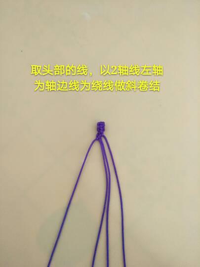 中国结论坛   立体绳结教程与交流区 142353bylbcrocar6quyi5