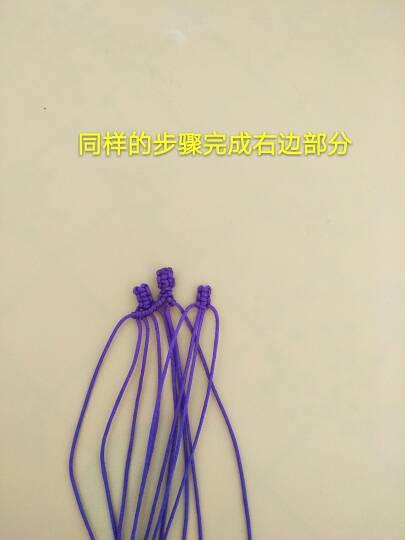 中国结论坛   立体绳结教程与交流区 142353dkf99tkkuz97c1f3