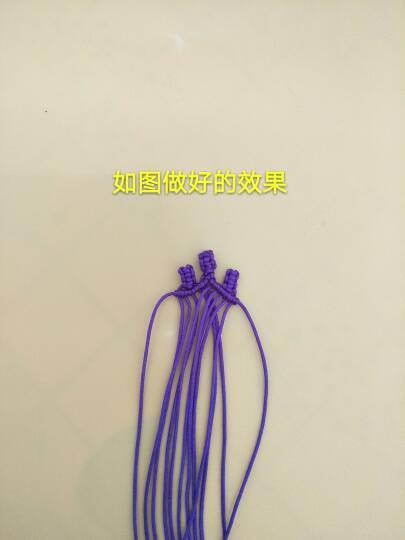 中国结论坛   立体绳结教程与交流区 142354d3f42pwucc40cpvc
