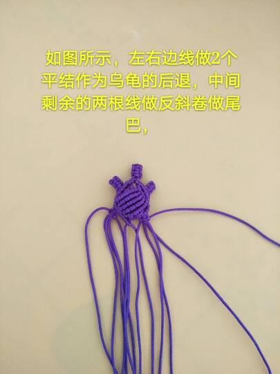 中国结论坛   立体绳结教程与交流区 142511jrck5y58kctzo85t