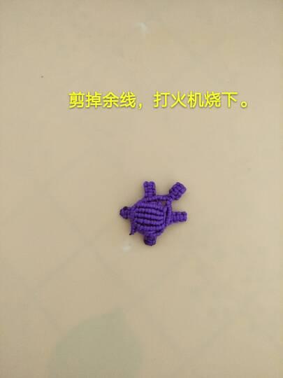 中国结论坛   立体绳结教程与交流区 142511s5cvnvd5i2t99nha