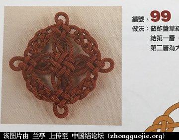 中国结论坛 窗花吉锦(含设计图)  兰亭结艺 173106ttfvxfddkxzdfkw6