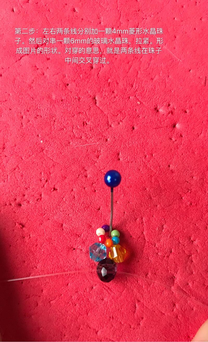 中国结论坛 简单的串珠戒指  串珠其他手工资料分享 163815v1uauoxaxbctbbgg