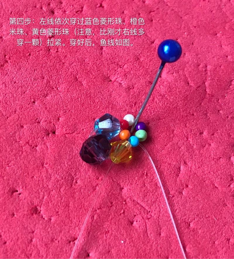 中国结论坛 简单的串珠戒指  串珠其他手工资料分享 163816r781doqduk13hk3o