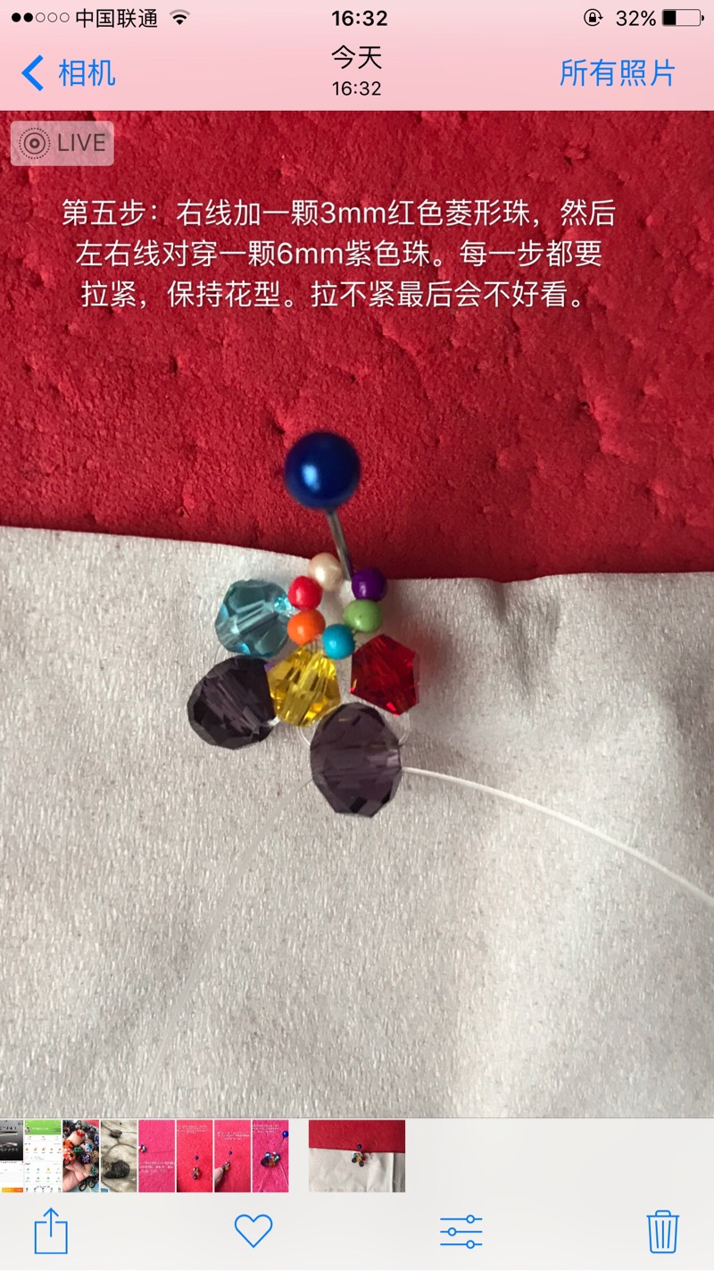 中国结论坛 简单的串珠戒指  串珠其他手工资料分享 163816u121ngz64d2i2lv6