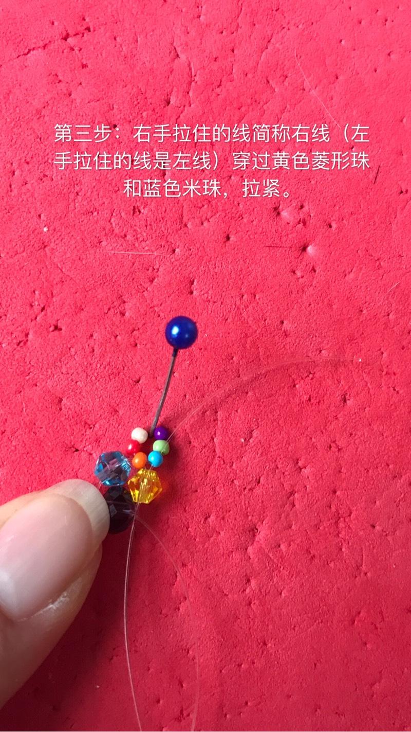 中国结论坛 简单的串珠戒指  串珠其他手工资料分享 163816wq575g5lg2lqd575