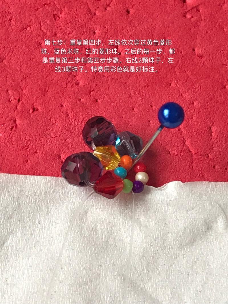 中国结论坛 简单的串珠戒指  串珠其他手工资料分享 163817oiuiw4v6zjw9uxg4