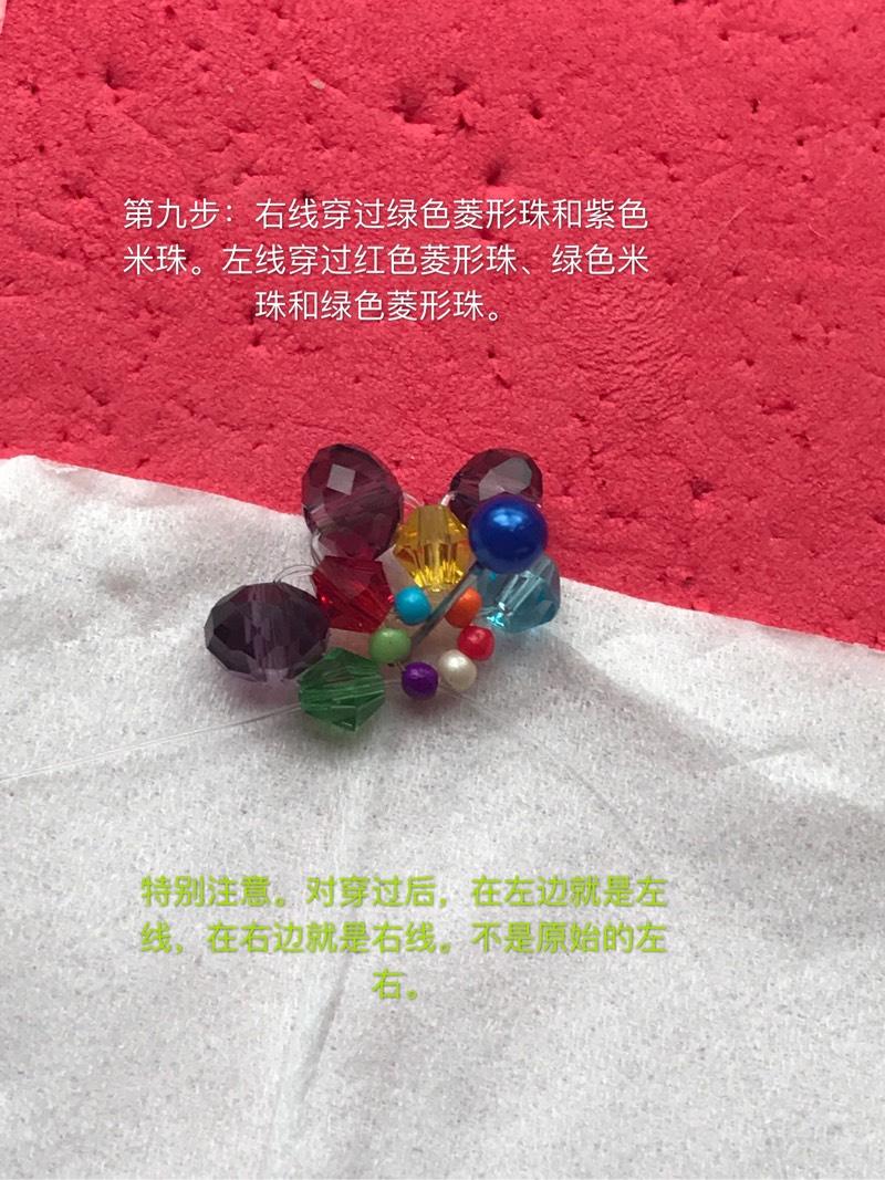 中国结论坛 简单的串珠戒指  串珠其他手工资料分享 163818vninw0ignf4gaefb
