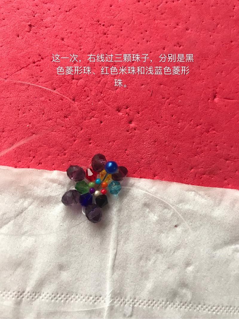 中国结论坛   串珠其他手工资料分享 164054m6ooqqs7ossxpo6p