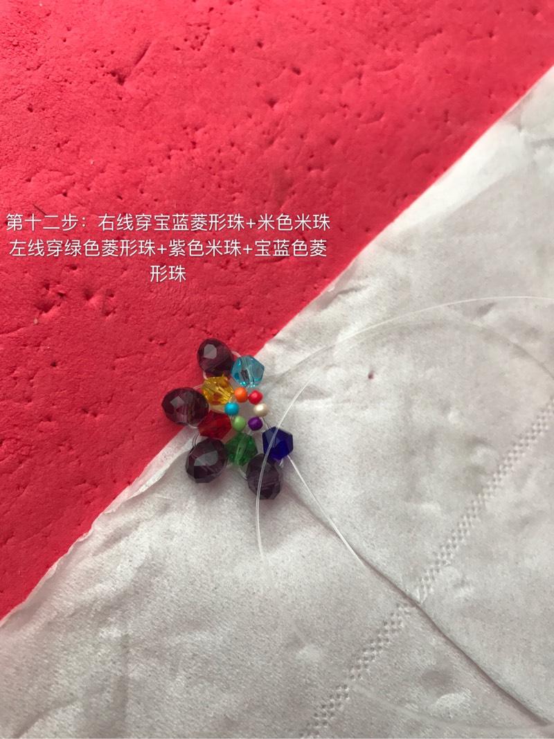 中国结论坛   串珠其他手工资料分享 164054nz18533s3uuz537u