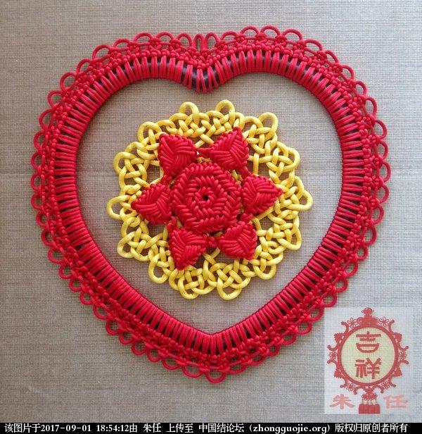 中国结论坛 心中有宝  作品展示 185339ybhf8gzz248lv1n4