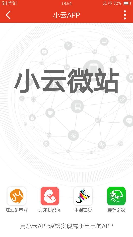 中国结论坛   论坛公告 192106vsrnrrez8wn6e1a1