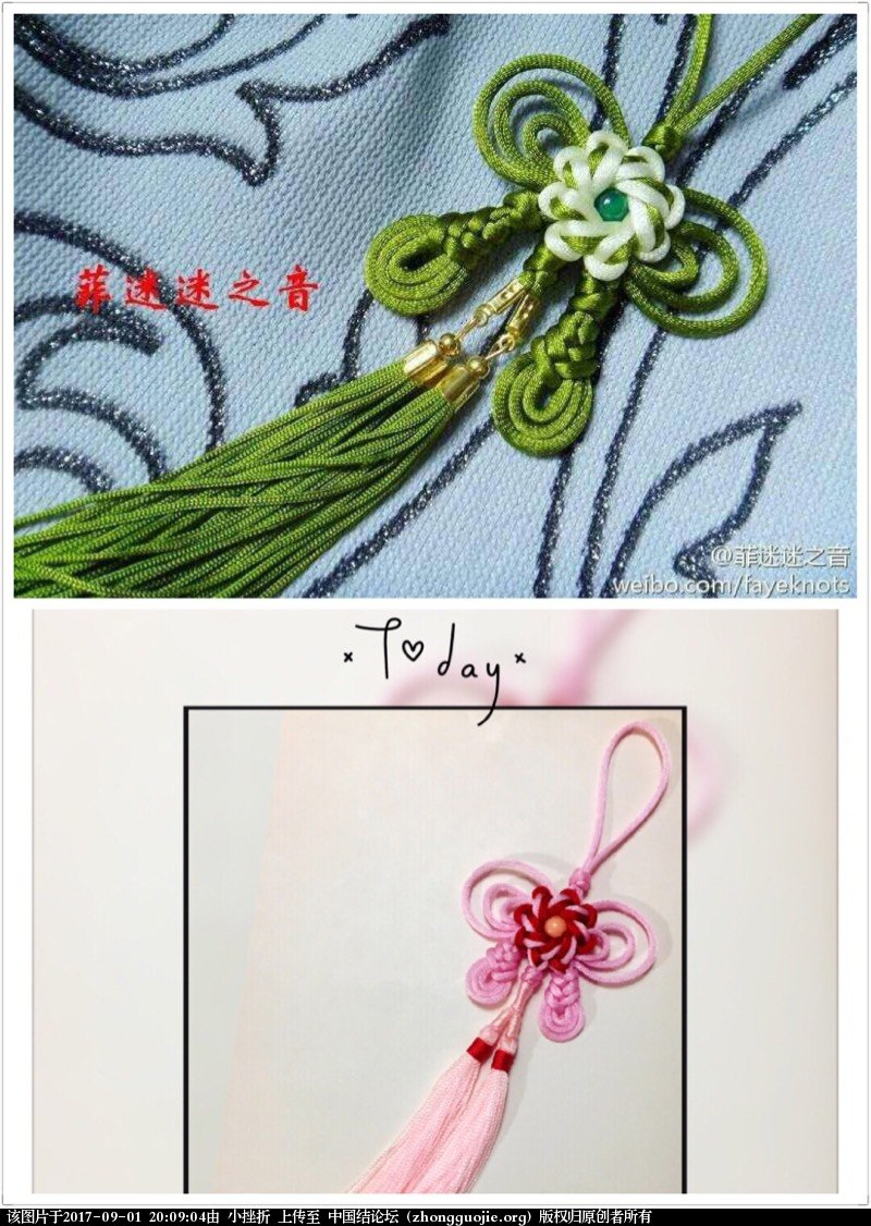 中国结论坛   作品展示 200501rgxrkn2ai09o44zx