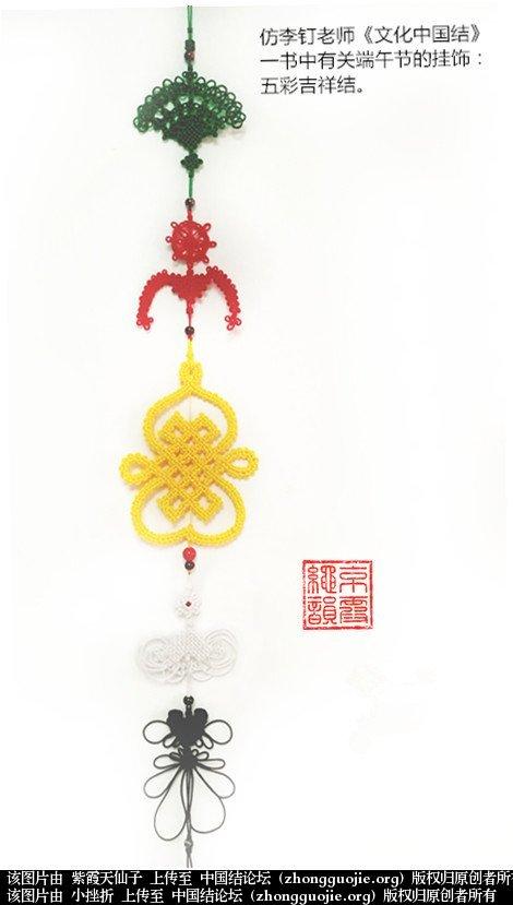 中国结论坛   作品展示 200502nsv170inzillbvvg