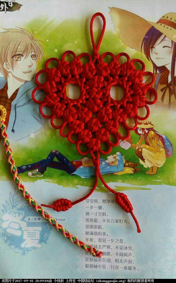 中国结论坛   作品展示 200502zplpkhc2llicu9ky