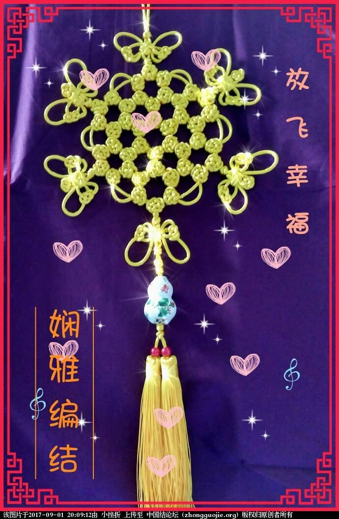 中国结论坛   作品展示 200504h10434gw8o1s4410
