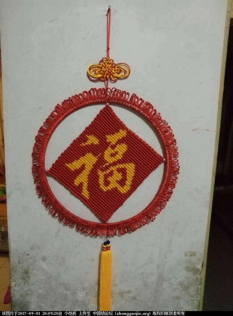 中国结论坛   作品展示 200511fmhtk4eh4zhhr2a2