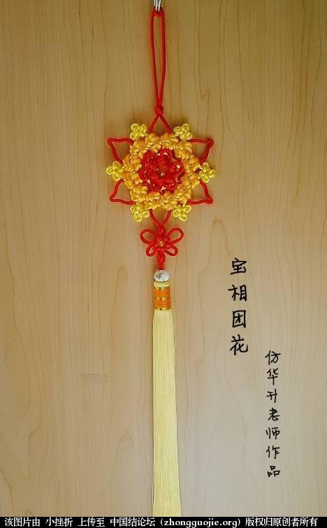 中国结论坛   作品展示 200517czt4k4lkf2fk5lek