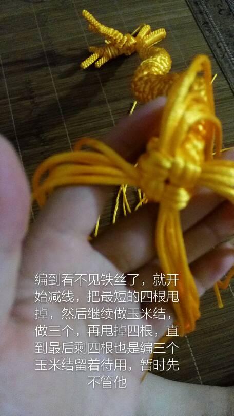 中国结论坛   立体绳结教程与交流区 013519il4a7abpbb7q5b7t