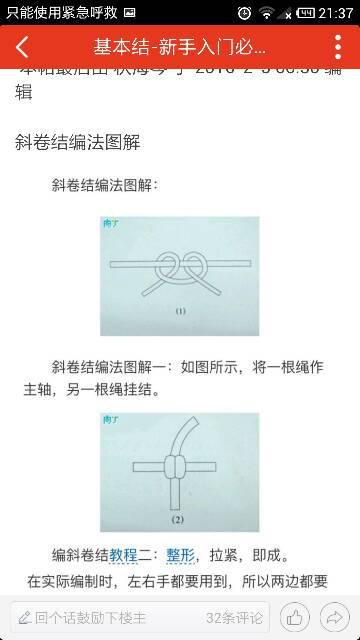 中国结论坛 平安扣项链`  作品展示 111631okc0zkx09aevlj9x