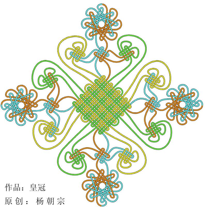中国结论坛   作品展示 155932cf0akaz50muv00bk
