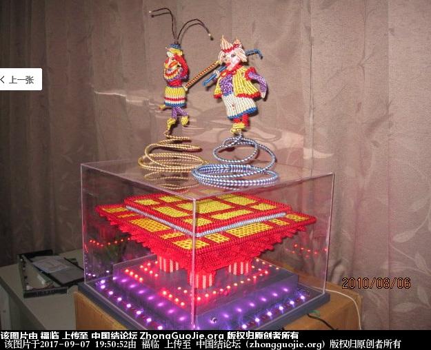 中国结论坛 做中国结已有50年左右,做一个原创的作品集。  作品展示 194756z4asbsn22xbrrn2y