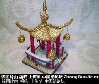 中国结论坛 做中国结已有50年左右,做一个原创的作品集。  作品展示 194907ajxim3c3033i3cit