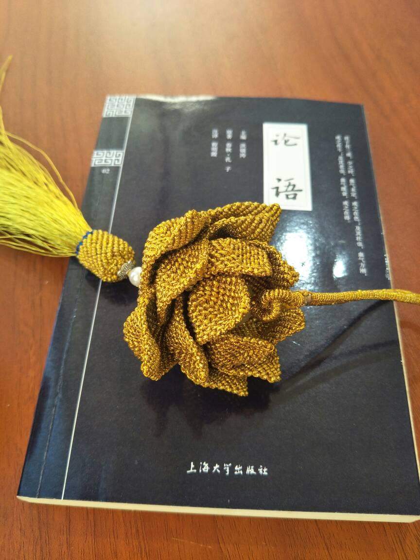 中国结论坛   立体绳结教程与交流区 102412e6dqp5jgdmqpqgk6