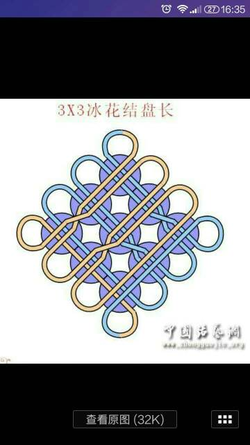 中国结论坛   作品展示 105835k38z728gn34ea8nf