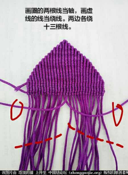中国结论坛   立体绳结教程与交流区 140853qkwlk5ezrbk7rl3k