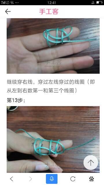 中国结论坛   作品展示 141023g4zxztc4bc5wfsii