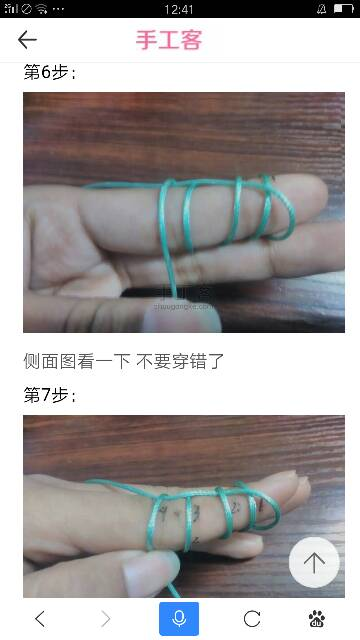 中国结论坛   作品展示 141023n1kl7oulz1oqxe5q