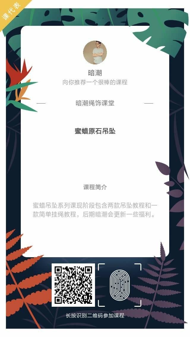 中国结论坛 蜜蜡原石吊坠  作品展示 054910n6zklkxq3rs5kas5