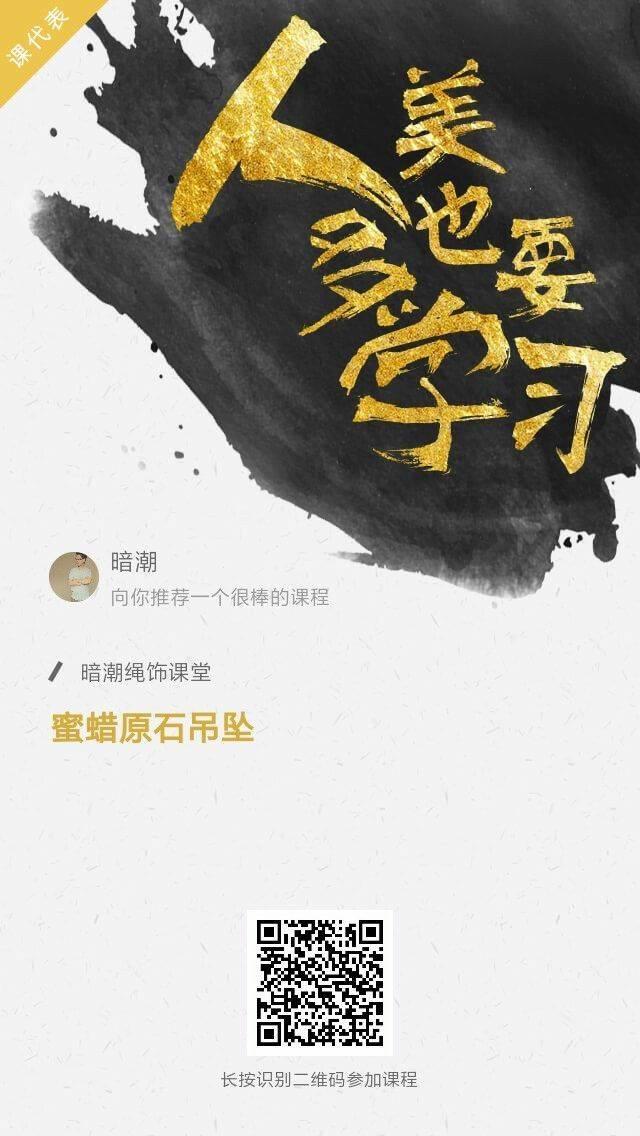 中国结论坛 蜜蜡原石吊坠  作品展示 054910x6vv7jedv09b68wl