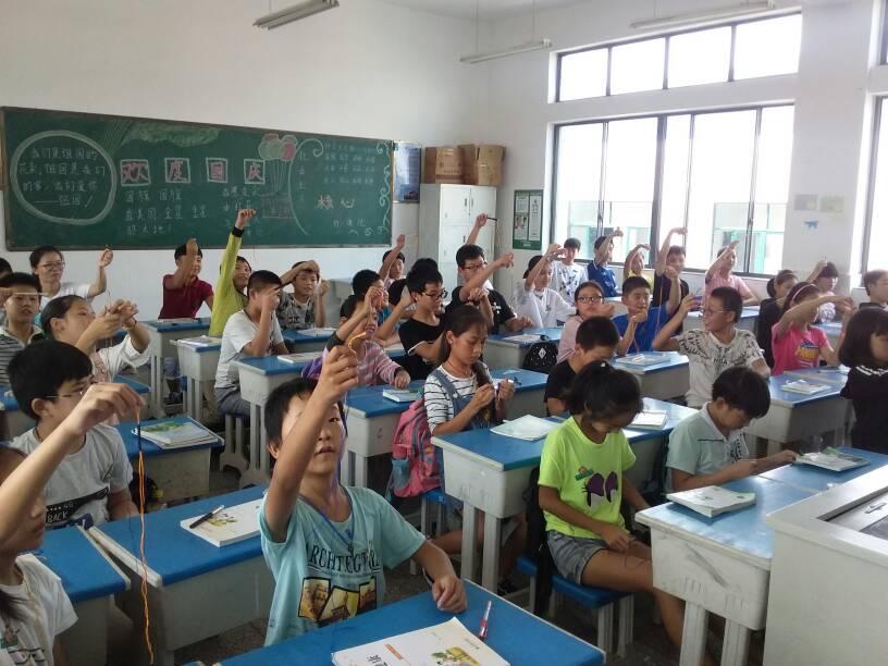 中国结论坛 成龙小学教学  结艺网各地联谊会 152642tqqqql1ql8ipqxqp