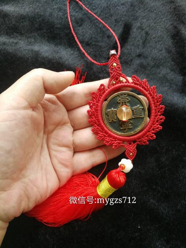 中国结论坛 宋代铜钱车挂 宋代,铜钱,车上挂铜钱有什么讲究,车上挂几个铜钱好,硬币车挂全教程 作品展示 194746ufc47zch7z7ndcnc