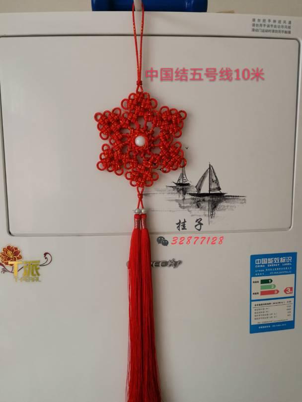 中国结论坛 星耀中华  作品展示 160553xoboks7131popozi