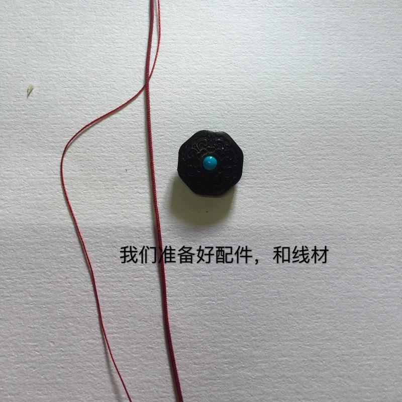 中国结论坛 双线圈  图文教程区 194818g7uq2de6ep76060u