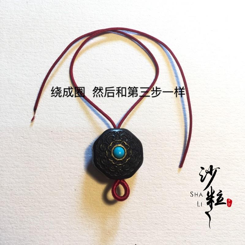 中国结论坛   图文教程区 194927is3ip2suckjqis9m