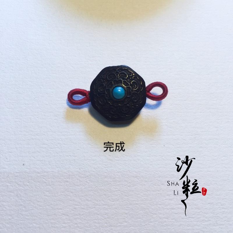 中国结论坛   图文教程区 194928ujcbszbgg7zzm37b