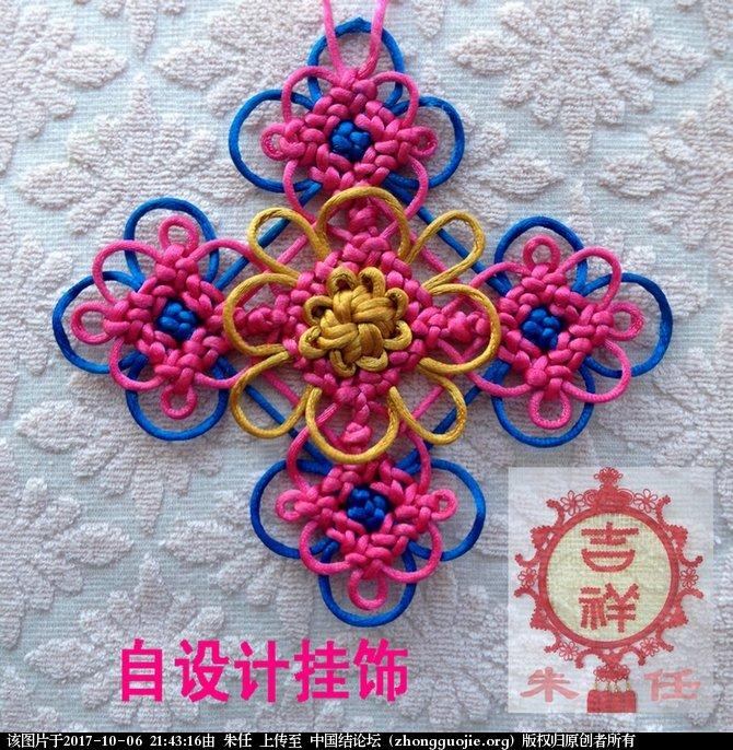 中国结论坛 自设计同心挂饰  作品展示 213949bsg0ubsncrufstne