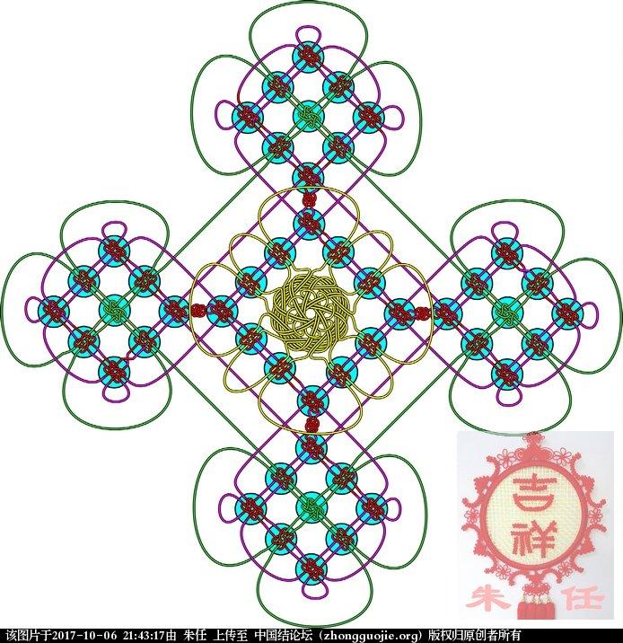 中国结论坛 自设计同心挂饰  作品展示 214200fp1p4wttynegnm4s