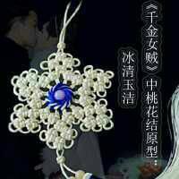 中国结论坛 冰清玉洁  作品展示 104136nnq60rntzfwfsqrw