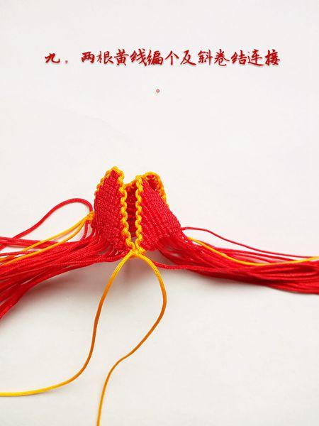 中国结论坛 郁金香花  立体绳结教程与交流区 194222sf96fx55xmdffiex
