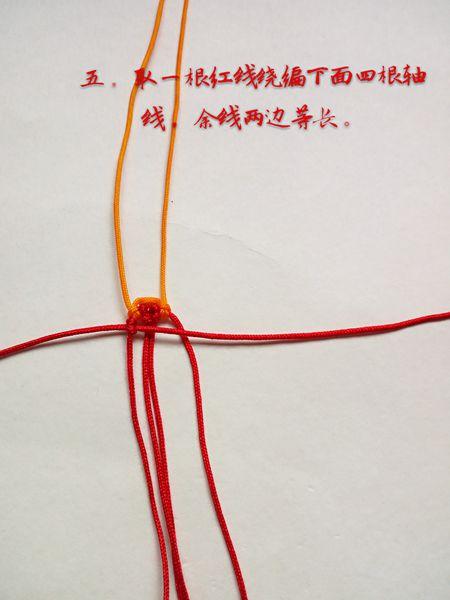 中国结论坛 郁金香花  立体绳结教程与交流区 194222sr729997axge78gq