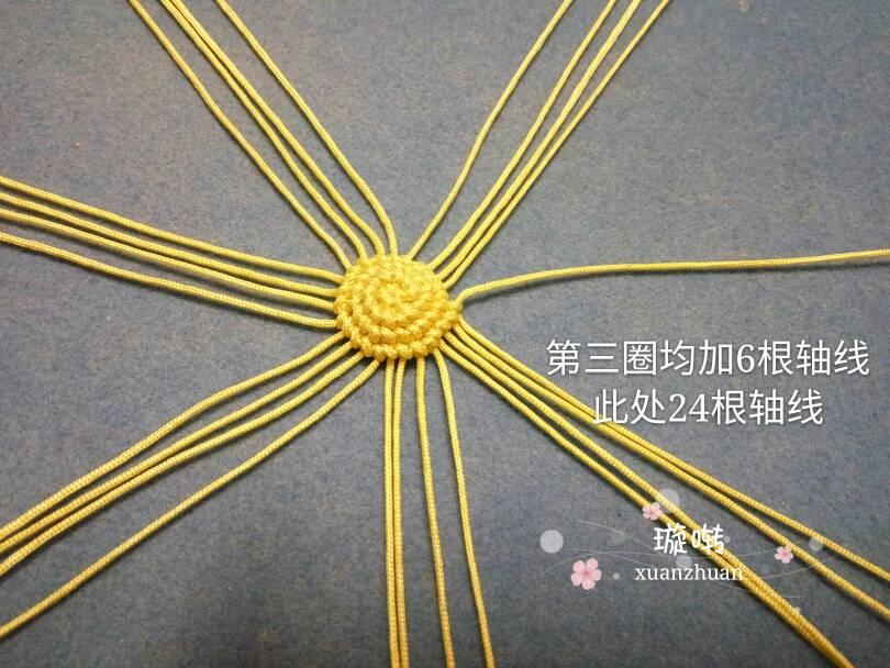 中国结论坛 维尼熊教程  立体绳结教程与交流区 194535rmhmq5ovwm7o3t4o
