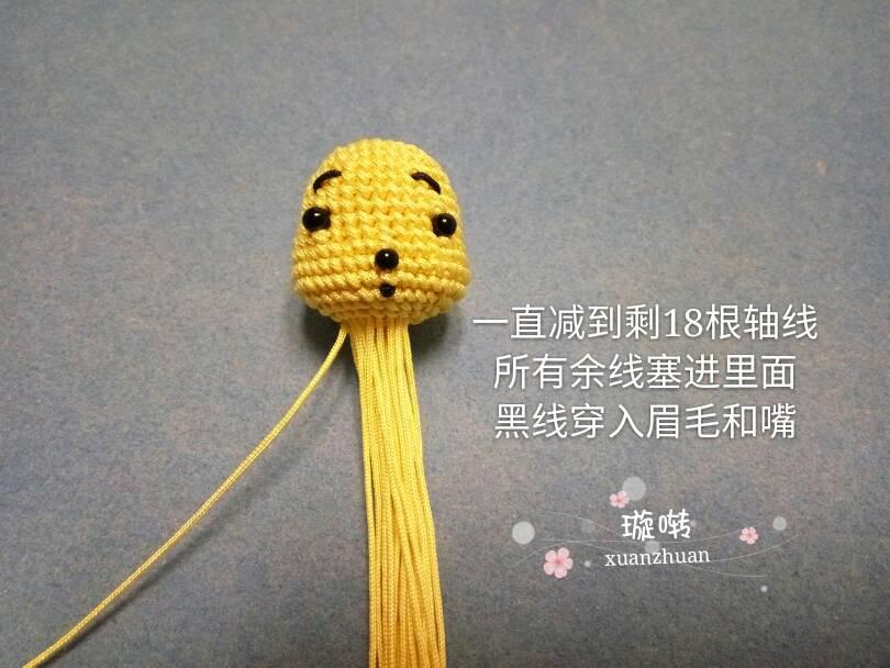 中国结论坛 维尼熊教程  立体绳结教程与交流区 194542ea23b9wmv3avgac9