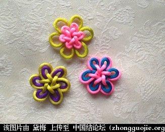 中国结论坛   中国绳结艺术分级达标审核 065813hq44z4r5iie8f4pk