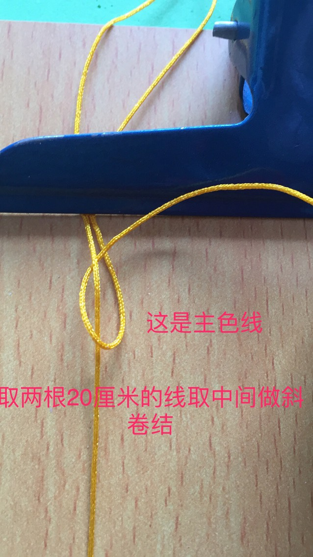 中国结论坛 流苏帽  图文教程区 194654dssyq3s3dex2qpqu
