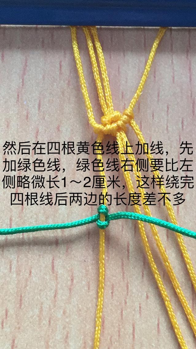 中国结论坛 流苏帽  图文教程区 194655hpxjgzkllply7n1k